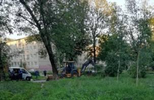 В Смоленске прорвало газопровод: аварийные бригады работают на месте