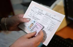 Смолянам напомнили, что стоимость получения водительского удостоверения выросла