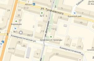 Центральную улицу Смоленска закроют для движения транспорта
