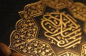 Федеральное издание рассказало, как и почему смолянин-кассир принял ислам