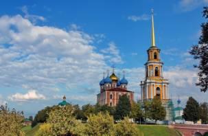 В Рязани откроют посольство Смоленска