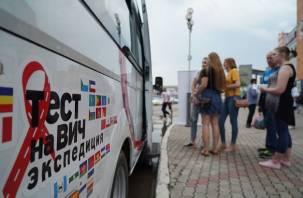 Всероссийская акция «Тест на ВИЧ: экспедиция» пройдет на Смоленщине в октябре
