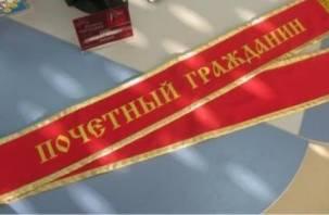 На звание «Почетный гражданин города Смоленска» выдвинуты три кандидата