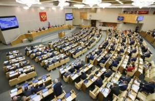 В Интернете покажут парламентские слушания о повышении пенсионного возраста