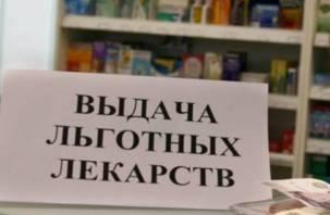 В сентябре будут пересмотрены перечни льготных медицинских препаратов