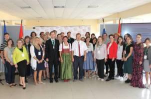 Учителя из Австрии проходят стажировку в Смоленске