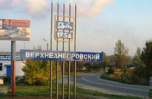 «Как можно уничтожать один мемориал, чтобы сделать другой?» Конфликт в поселке Верхнеднепровский