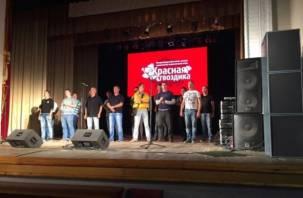 В Смоленске завершается международный песенный фестиваль «Красная гвоздика»