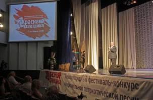 В Смоленске на гала-концерте фестиваля «Красная гвоздика» выступили певица из Сирии и Эдуард Хиль