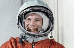 В Интернете продают некоторые личные вещи Юрия Гагарина
