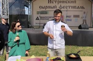Смоленский сыр – лучший в России