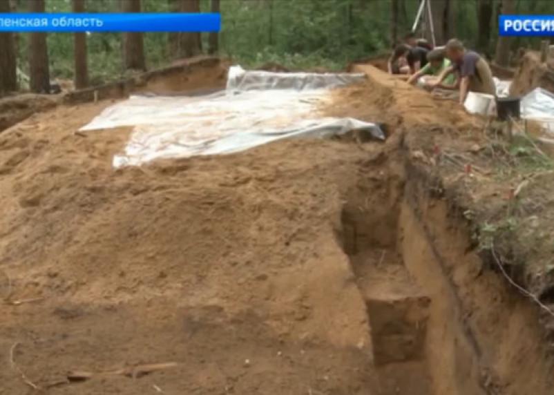 Телеканал «Культура» рассказал, что археологи в Гнёздове нашли золото