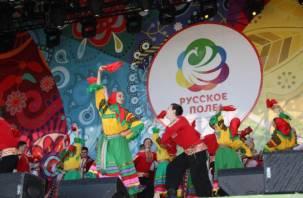 Смоляне приняли участие в фестивале славянского искусства «Русское поле»