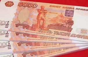 Мошенники подкидывают смоленским пенсионерам купюры «банка приколов»