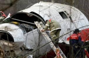 Польские следователи посетят Смоленск и лично осмотрят разбившийся борт №1