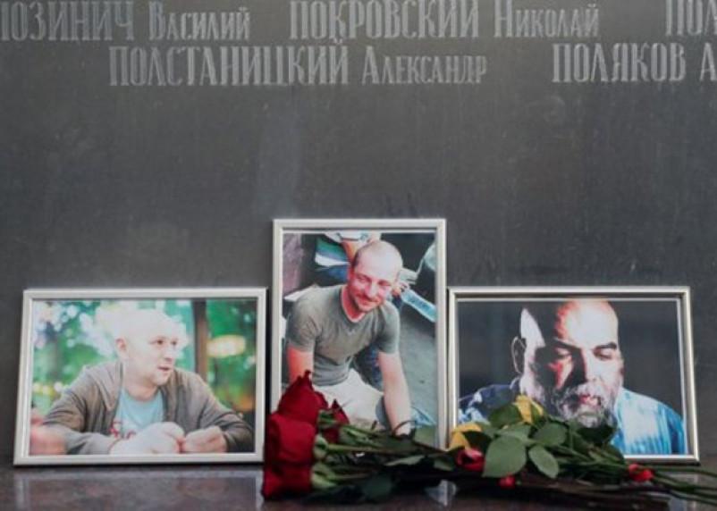 «Жесткие вести из Африки»: смоленский военкор прокомментировал зверское убийство российских журналистов