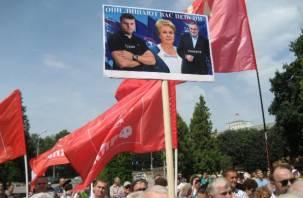 КПРФ проведет протестную акцию «Позорный полк» с портретами депутатов-единороссов