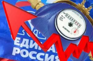 Из-за «Единой России» смоляне будут больше платить за ЖКХ