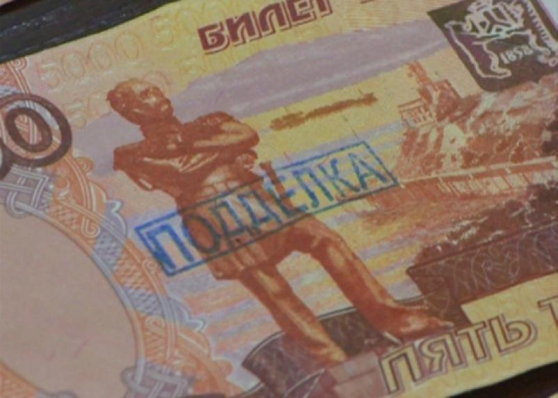 Вязьмич подсунул в банке фальшивую купюру