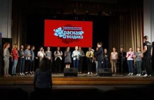 Международный песенный фестиваль «Красная гвоздика» пройдет в Смоленске