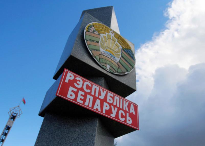 В Смоленской области собирают добровольцев для контроля границы с Беларусью