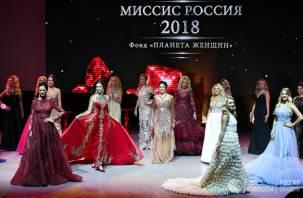 Экс-супруга бывшего мэра Смоленска завоевала титул «Woman Gold Star» на «Миссис России»