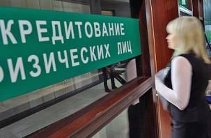 Смолянам начнут присваивать персональный кредитный рейтинг