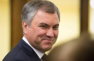 Председатель Госдумы заявил, что пенсии вообще могут отменить