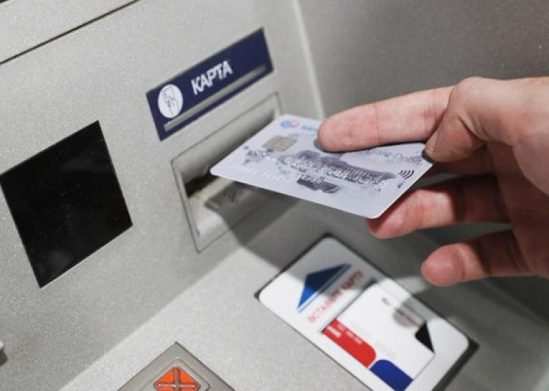 Зафиксирован новый вид мошенничества с банковскими картами
