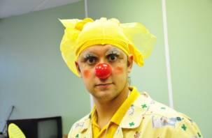 В Смоленске хотят открыть школу больничных клоунов