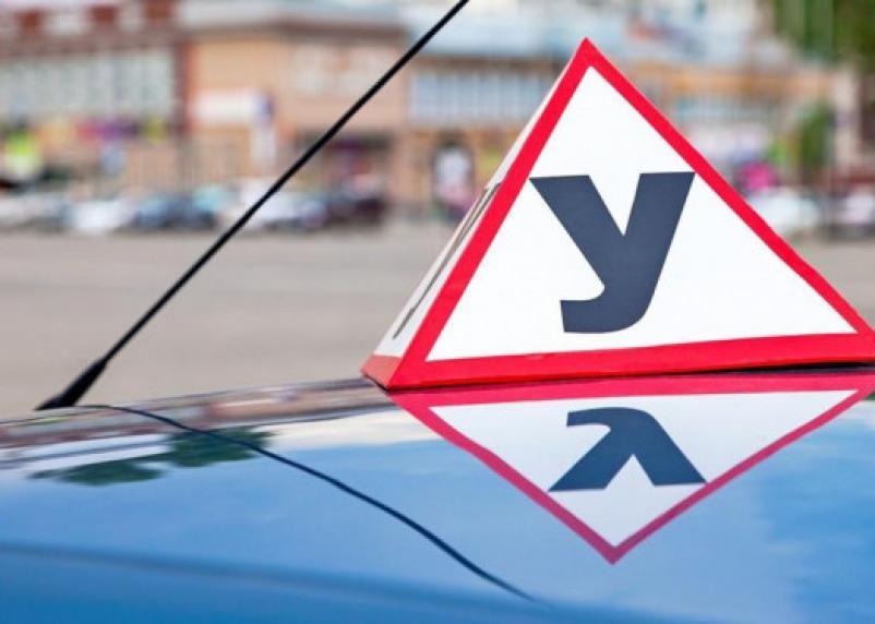 Смоленские автошколы раскритиковали предложенную реформу сдачи экзамена на водительские права