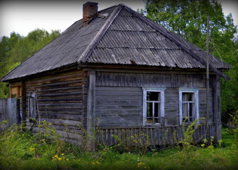 Необычный кредит под 1 процент на заброшенную деревню