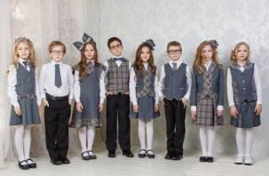В Госдуме предложили продавать школьную форму за три тысячи рублей
