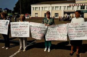 Жители Рославля хотят отставки всей администрации района