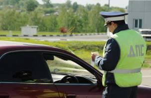 В выходные смоленские автомобилисты будут под контролем полиции