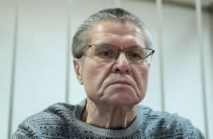 Защита смоленскогоземлевладельца Улюкаева потребовала списать 130-миллионный штраф за взятку