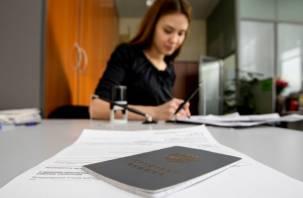 Бизнесмены настаивают на быстром переходе на электронные трудовые книжки