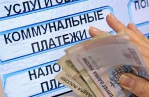 «Зачем им повышать?» Антимонопольщики против индексации тарифов ЖКХ в два этапа