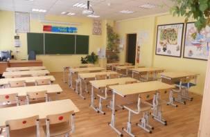 В смоленских школах нашли нарушения, некоторые материалы переданы в суд