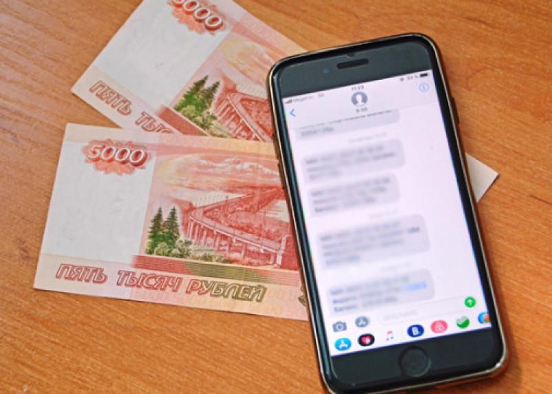 Деньги обналичил, телефон выбросил. В Смоленске раскрыли кражу денег с банковской карты