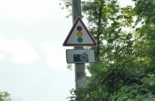 Видеокамеры в Смоленской области принесли полмиллиарда рублей в дорожный фонд. Установят ещё 70