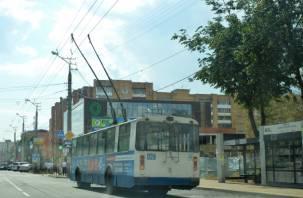 В Смоленске троллейбусы не ходят на «Шарм»