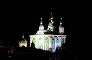 В Смоленске сегодня отметят День славянской письменности