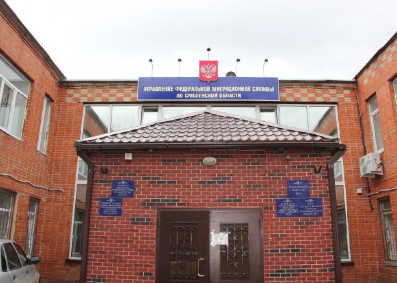 СК прокомментировал задержание руководителей миграционной службы в Смоленске