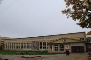 В каком вузе России учиться дороже всего и сколько стоит самая дорогая специальность в смоленском университете