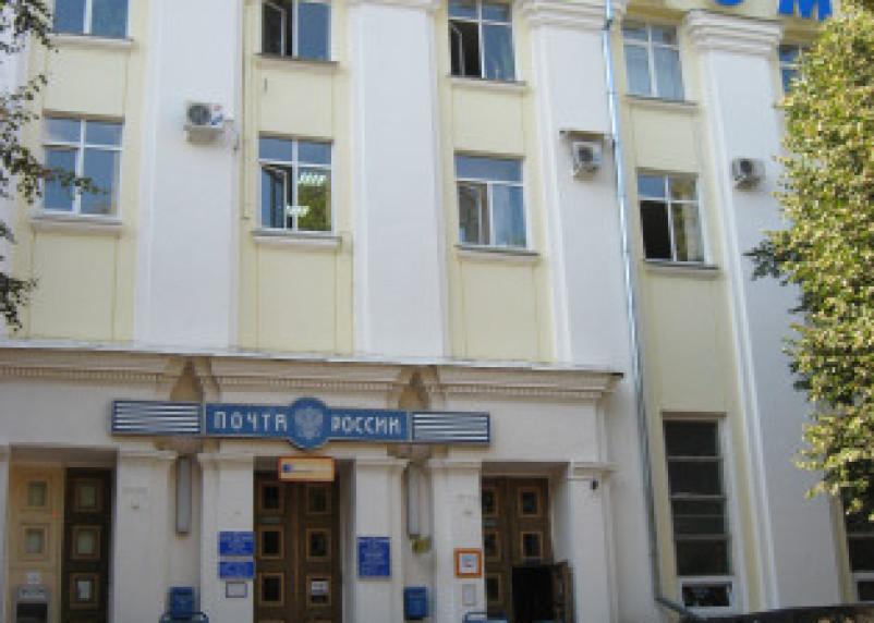В Смоленске мошенник ограбил почтовое отделение