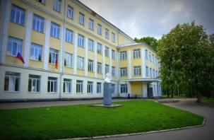 В Смоленске начали проверять все школы, учреждения культуры и спорта после трагедии в Керчи