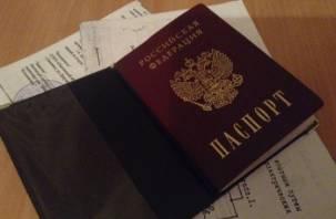 Смолянка искала паспорт через соцсеть и лишилась денег