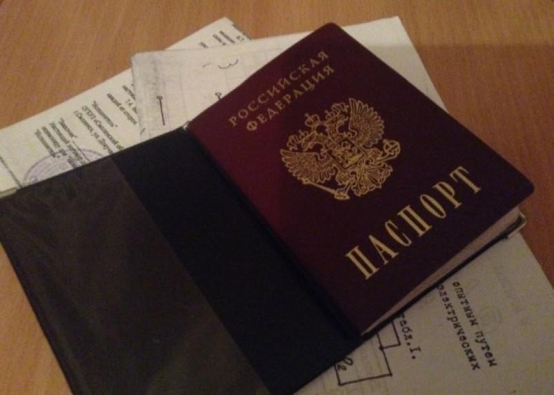 Смолянка взяла кредит на чужой паспорт