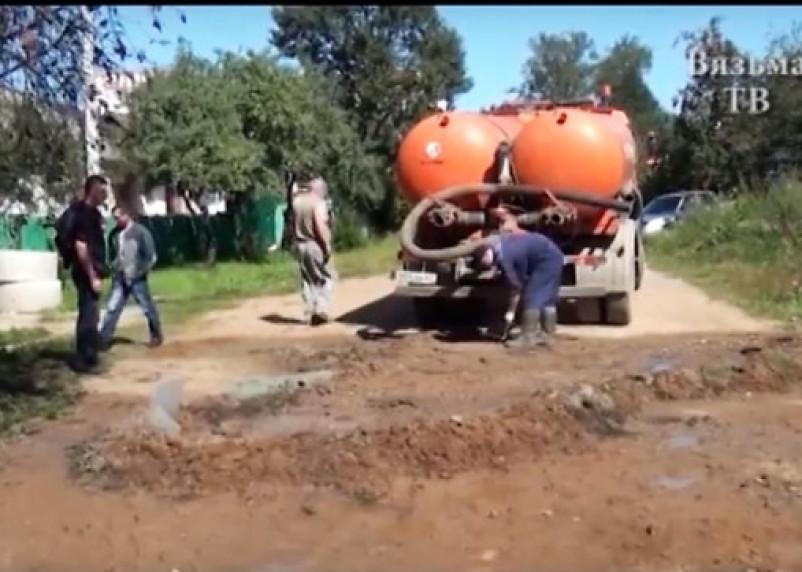 Вся Вязьма осталась без воды на неопределённый срок